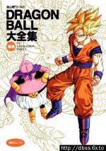 Dragon Ball le super livre 10 Guide