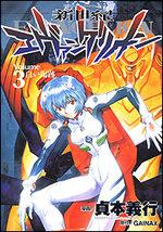 Neon Genesis Evangelion 3 Manga
