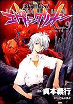 Neon Genesis Evangelion 9 Manga