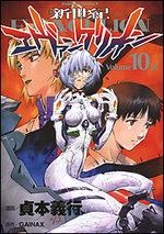 Neon Genesis Evangelion 10 Manga