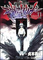 Neon Genesis Evangelion 11 Manga