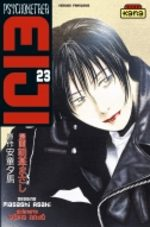 Psychometrer Eiji 23 Manga