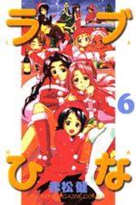 Love Hina 6 Manga