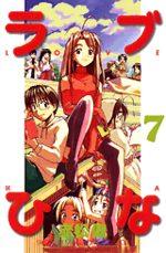 Love Hina 7 Manga