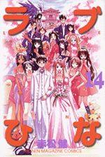 Love Hina 14 Manga