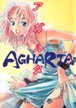 Agharta 3 Manga