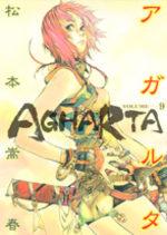 Agharta 9 Manga