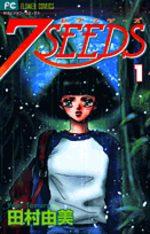 7 Seeds # 1