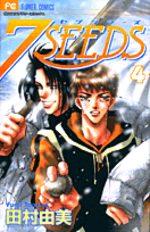 7 Seeds # 4
