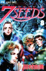 7 Seeds # 8
