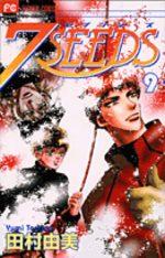 7 Seeds # 9