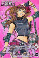 Air Gear 3 Manga