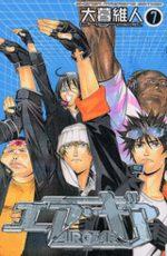 Air Gear 7 Manga