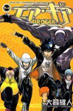 Air Gear 14 Manga