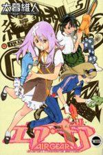 Air Gear 16 Manga