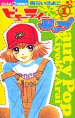 Beauty Pop 1 Manga