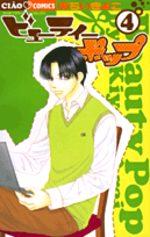 Beauty Pop 4 Manga