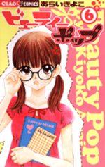 Beauty Pop 6 Manga