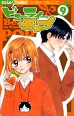 Beauty Pop 9 Manga