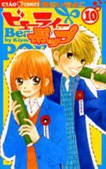 Beauty Pop 10 Manga