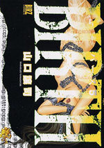Birth 5 Manga
