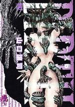 Birth 6 Manga