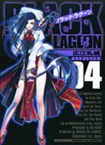 Black Lagoon # 4