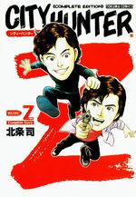 City Hunter XYZ 3 Artbook