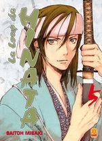 Le Loup de Hinata 5 Manga