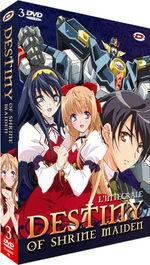 Destiny of Shrine Maiden 1 Série TV animée