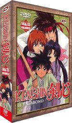 Kenshin le Vagabond - Saison 3 1 Série TV animée