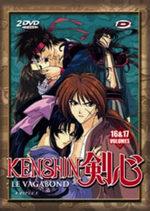 Kenshin le Vagabond - Saison 3 2 Série TV animée