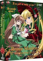 Rozen Maiden - Saison 2 2 Série TV animée