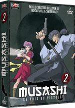 Musashi - La Voie du Pistolet 2 Série TV animée