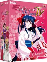 Sakura Wars 1 Série TV animée