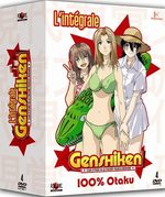 Genshiken 1 Série TV animée