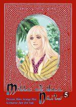 Mille & une Nuit 5 Manhwa