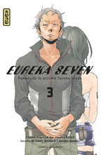 Eureka Seven 3 Manga