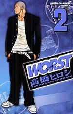 Worst 2 Manga