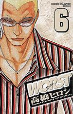 Worst 6 Manga