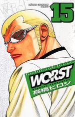Worst 15 Manga