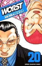 Worst 20 Manga