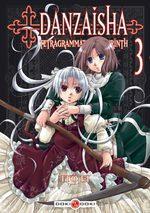 Danzaisha - Tetragrammaton Labyrinth 3 Manga