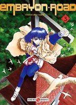 Embryon Road 3 Manga