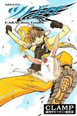 Tsubasa Reservoir Chronicle 1 Fanbook