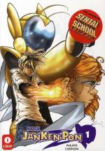 Magical Janken Pon 1 Global manga