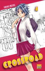 Crossroad 1 Manga