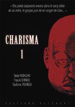 Charisma T.1 Manga