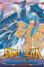 Saint Seiya - The Lost Canvas 3
