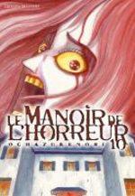 Le Manoir de l'Horreur 10